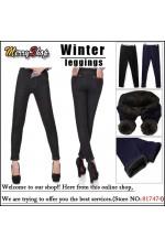 Женские зимние теплые джинсы-карандаш (MS-MS-014)