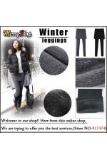 Зимняя теплая юбка-леггинсы для женщин с бархатнм утеплителем (MS-MS-015)